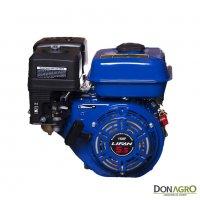 Motor Naftero 5.5HP Lifan 168F