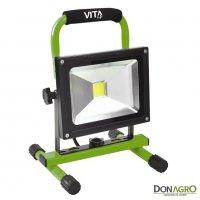 Reflector LED 220v 30w 1950lm